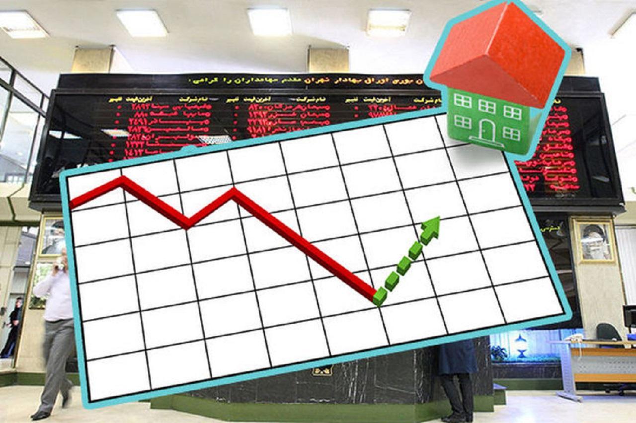 برای عرضه املاک در بورس کالا برنامه داریم | کشف قیمت عادلانه مسکن در بورس