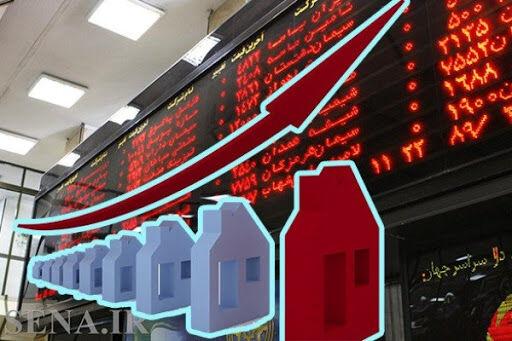 بورس املاک میتواند مشکلات بازار مسکن را برطرف سازد؟!