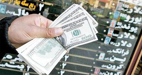 نرخ رسمی 23 ارز کاهش و 13 ارز افزایش یافت