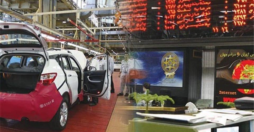 تاثیر عرضه خودرو در بورس کالا بر نمادهای خودرویی