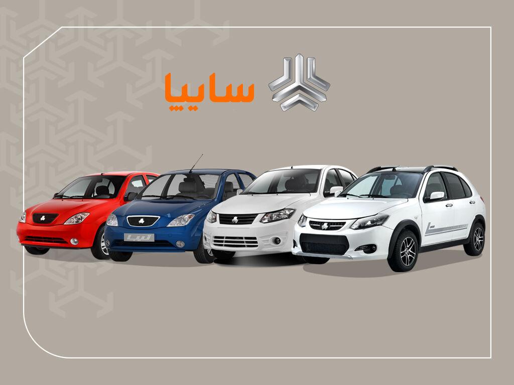خبر مهم سایپا درباره تحویل چهار خودرو