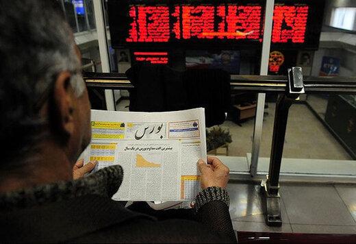 شراکت معکوس سرمایهگذاران نتیجه سوءمدیریت دولت در بورس