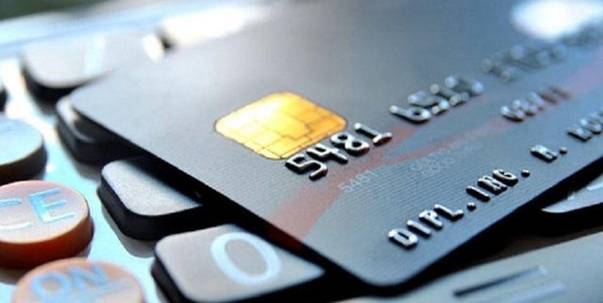 از این بانکها کارت رفاهی ۷ میلیونی بگیرید
