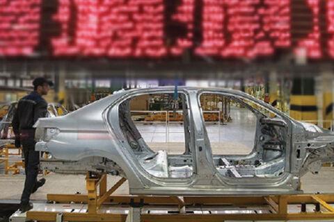مجلس با عرضه محصولات ایران خودرو و سایپا در بورس کالا موافقت کرد