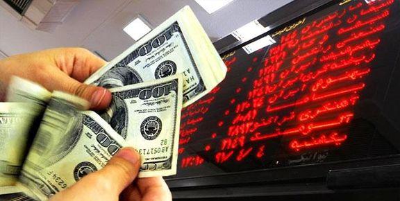 تزریق روزانه ۵۰ میلیون دلار به بازار، برای بورس خطرناک است؟