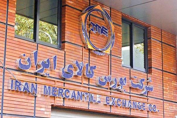 رشد حجم و ارزش معاملات آتی بورس کالا در مهر ۹۹