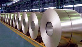 عرضه ۷۱ هزار تن فولاد در بورس کالا