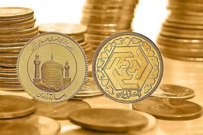 سکه ۳۵۰ هزار تومان ارزان شد