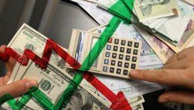۱۰ آبانماه، آخرین مهلت برای ایفای تعهدات ارزی واحدهای تولیدی