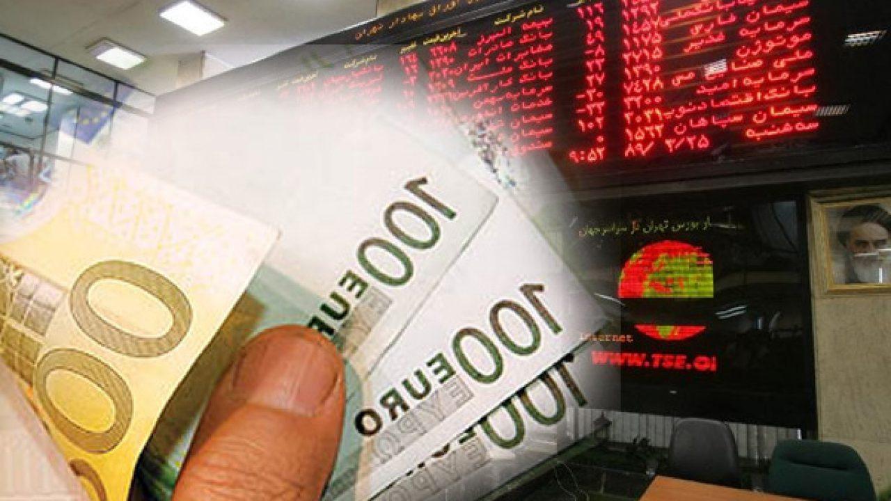 سرمایهگذاری غیر مستقیم مبنای کار سرمایهگذاران قرار بگیرد