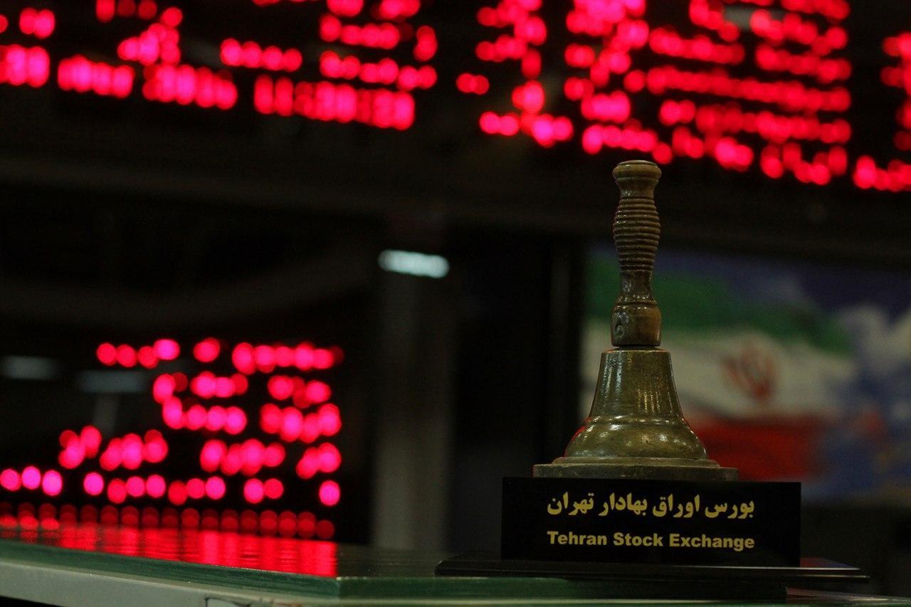 سپر تورمی به نام بازار سرمایه