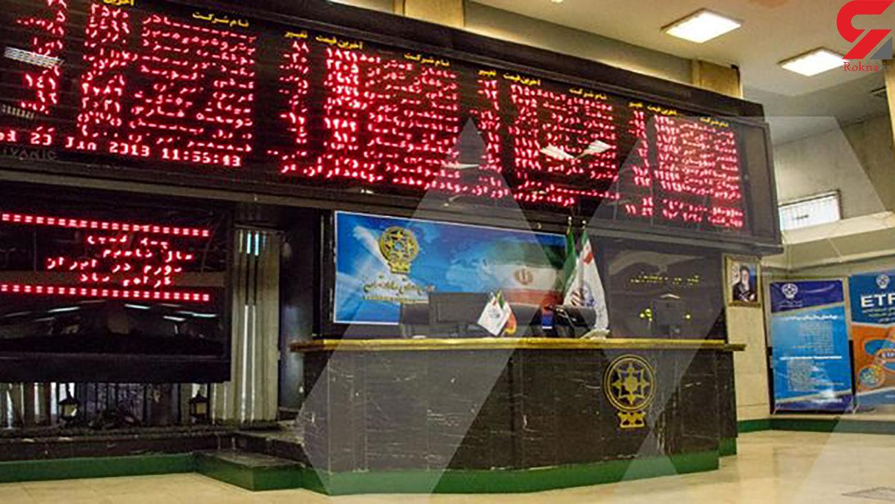 بزرگترین فروشندههای سهام دیروز | حقوقیهای کدام نمادها بورس را منفی کردند؟