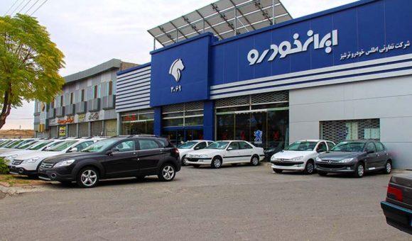 قیمت جدید ۷ محصول ایران خودرو اعلام شد