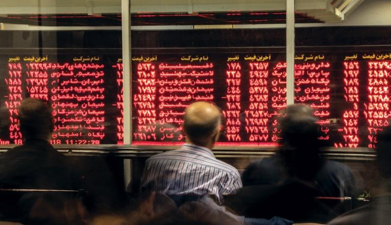 سهمهای ارزنده در انتظار بلیت پرتفوی سهامداران