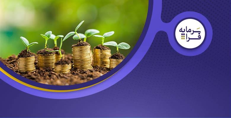 سرمایهگذاری در بازار سکه