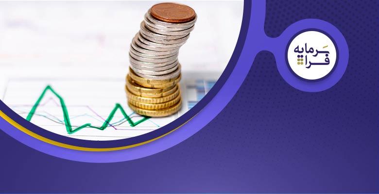 سرمایهگذاری در بانک بهتر است یا بورس؟
