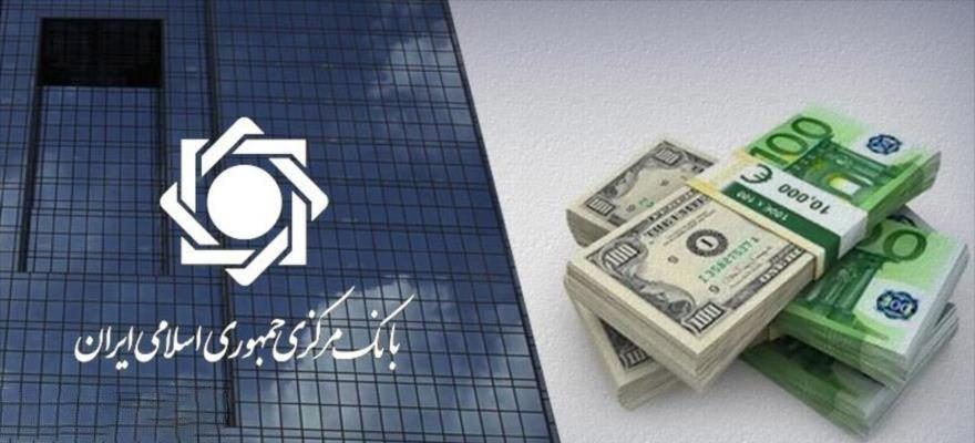 بانک مرکزی میتواند منابع ارزی ایران را به داخل کشور بازگرداند؟