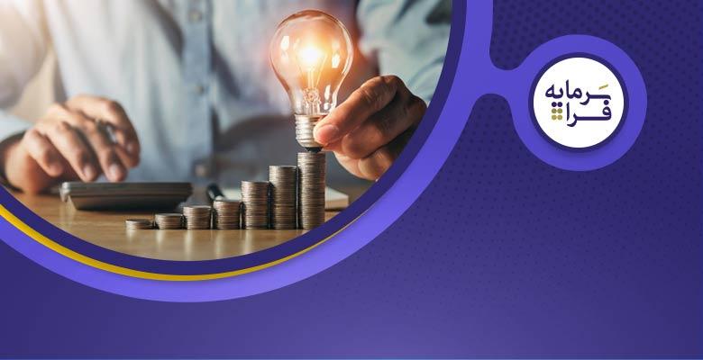 14 راهکار برای افزایش هوش اقتصادی
