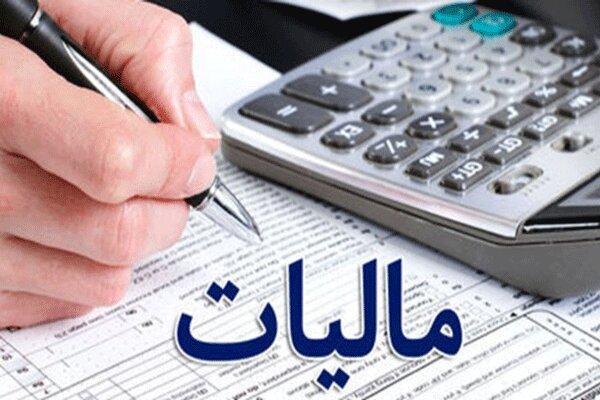 لایحه اصلاح قانون مالیاتهای مستقیم تصویب شد