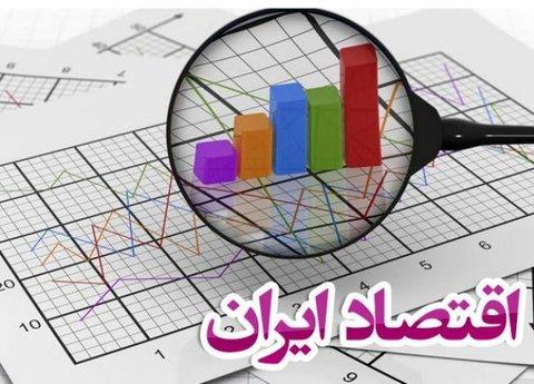 اقتصاد ایران نیاز به اصلاح دارد