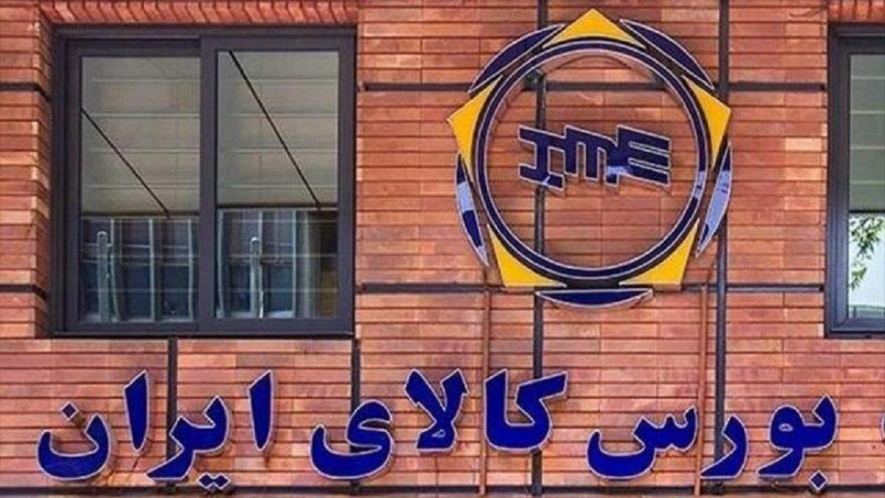صدر نشینی شیمیایی ها در بورس کالا