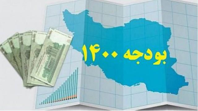 نکته ای مهم از نرخ ارز در بودجه 1400