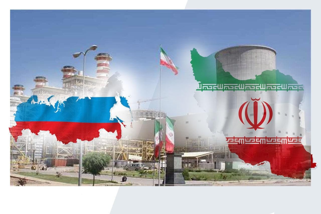 همکاری در ساخت نیروگاه؛ فصل جدید همکاریهای ایران و روسیه