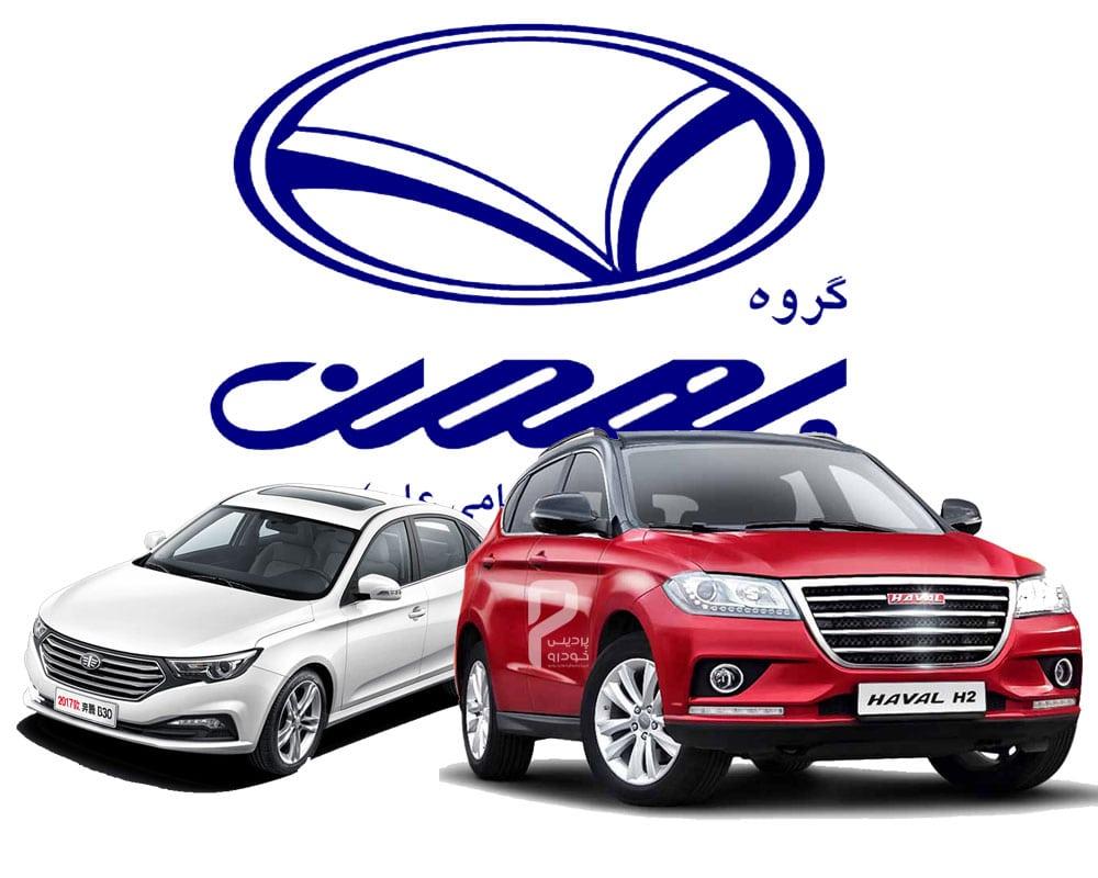 تبدیل بهمن به ضلع سوم بازار خودرو