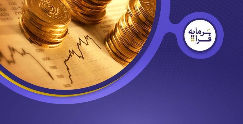 آشنایی با نهادهای مالی