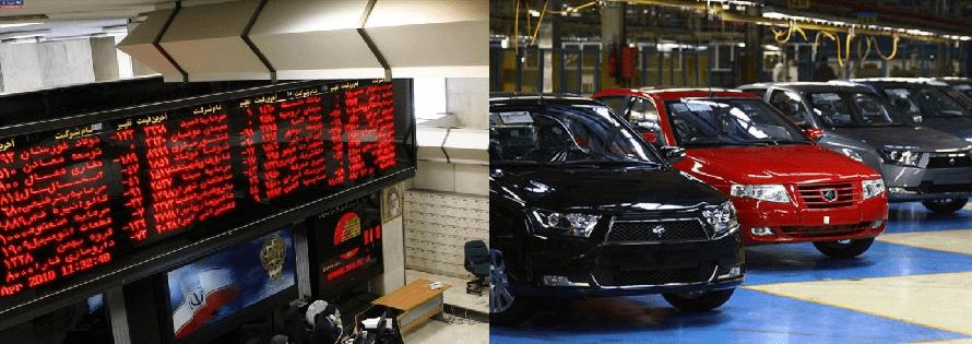 فروش خودرو در بورسکالا تصویب شد
