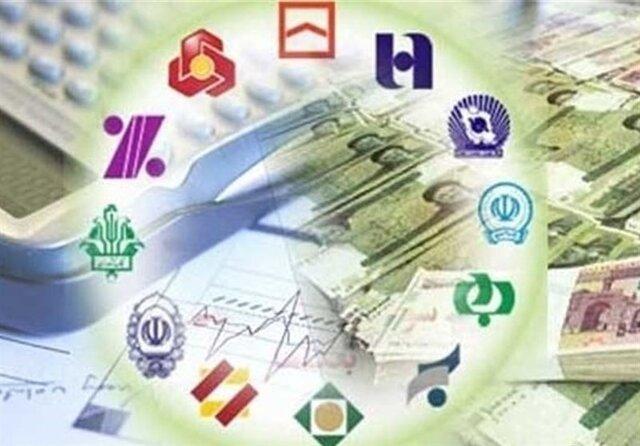 3 رکورد مهم نرخ سود؛ بین بانکی در کف، بازار باز در سقف