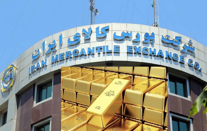 ثبت معامله شمش طلا و ورق فولاد در تالار صنعتی