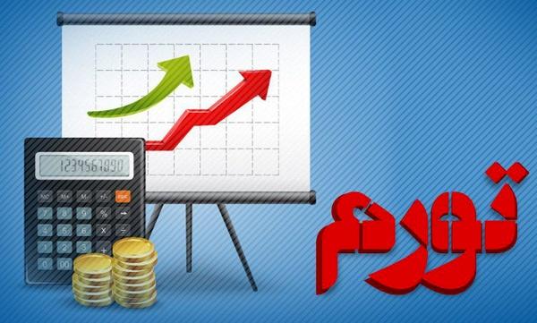 افزایش حقوقها بدون منابع مناسب موجب تورم میشود