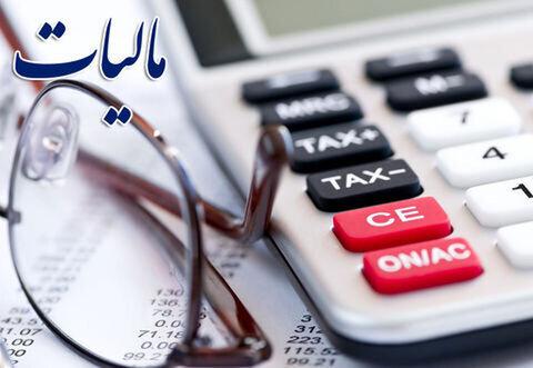 مالیاتی برای تنظیمگری   سامانه مؤدیان بستر اصلی اجرای مالیات بر عایدی سرمایه است