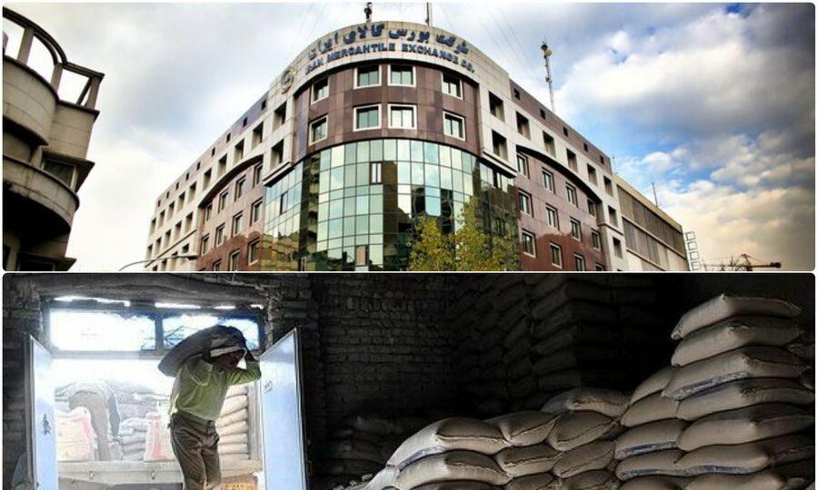 ۴۳ هزار تن سیمان در سبد خریداران بورس کالا